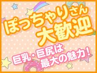 ぷよステーション横浜関内店で働くメリット4
