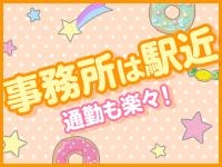 ぷよステーション横浜関内店で働くメリット5
