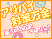 ぷよステーション横浜関内店で働くメリット6