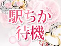 横浜クイーンズ・クラブ