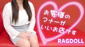 RAGDOLL(ラグドール)のバニキシャ(女の子)動画
