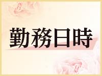 乱(JPRグループ)