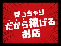 乱deぶうー 札幌店で働くメリット4