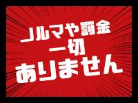 乱deぶうー 札幌店で働くメリット6
