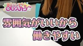 乱deぶうー 札幌店の求人動画