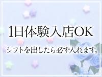 らんぷ赤羽店で働くメリット3