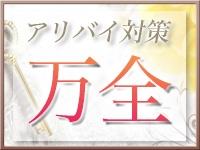 松江デリヘル<乱妻>で働くメリット5