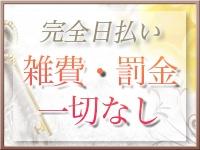 松江デリヘル<乱妻>で働くメリット7