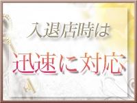 松江デリヘル<乱妻>で働くメリット9