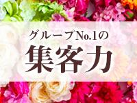 松江デリヘル<乱妻>で働くメリット2