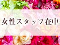 松江デリヘル<乱妻>で働くメリット3
