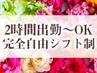 松江デリヘル<乱妻>で働くメリット6