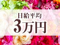 松江デリヘル<乱妻>で働くメリット8