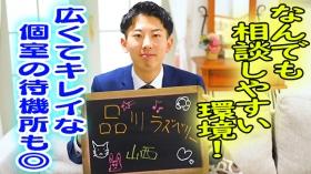 品川ラズベリーのスタッフによるお仕事紹介動画