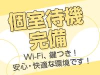 リアル日本橋店