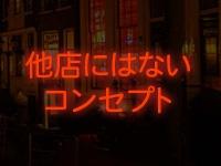 RED LIGHT TOKYO