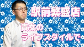 Refreの求人動画