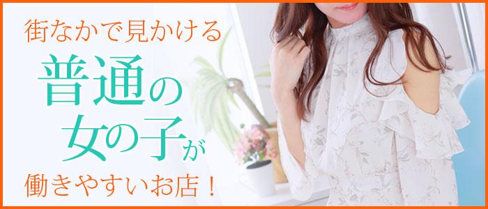 relation ~リレーション~の体験入店求人画像