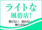 リラクシア 岡山店(ホワイトグループ)
