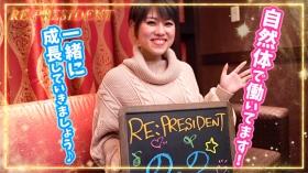 RE:PRESIDENT-プレジデント-のバニキシャ(女の子)動画