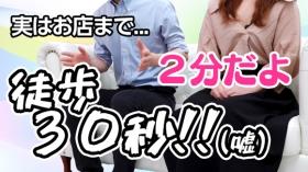 RESEXY~リゼクシー~の求人動画