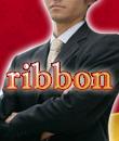 ribbonの面接官