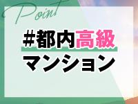 AVプロダクションCielo(シエロ)梅田