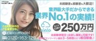 AVプロダクションCielo(シエロ)中洲