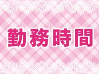 rimokura(リモクラ)錦糸町店で働くメリット2