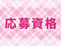 rimokura(リモクラ)錦糸町店で働くメリット3
