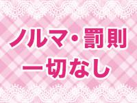 rimokura(リモクラ)錦糸町店で働くメリット4