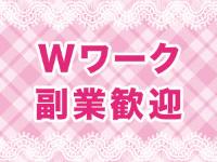 rimokura(リモクラ)錦糸町店で働くメリット5