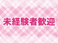 rimokura(リモクラ)錦糸町店で働くメリット6