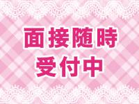 rimokura(リモクラ)錦糸町店で働くメリット8