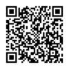 【rimokura(リモクラ)渋谷店】の情報を携帯/スマートフォンでチェック