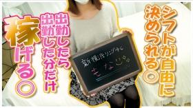 新横浜リング4C(アンジェリークグループ)に在籍する女の子のお仕事紹介動画