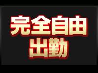 東京デザインリング錦糸町店(FC)で働くメリット1