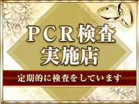 東京デザインリング錦糸町店(FC)で働くメリット7