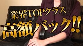 東京デザインリング錦糸町店(FC)に在籍する女の子のお仕事紹介動画