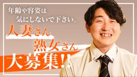 ♡人材派遣りっぷる♡の求人動画