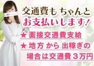 出稼ぎ平均収入9万円以上♪