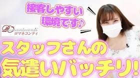 ロマネコンティのバニキシャ(女の子)動画