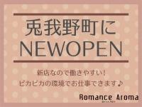 Romance Aroma (ロマンスアロマ)で働くメリット4
