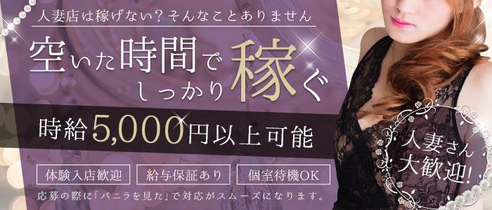 人妻・熟女・ROMANCE福岡