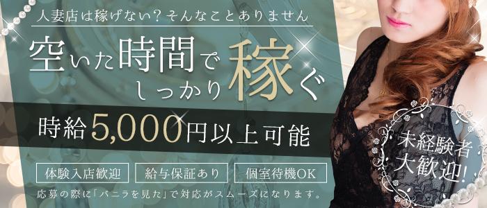 未経験・ROMANCE福岡