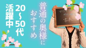 マリンスノウ・松山・東予店の求人動画