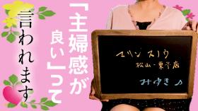マリンスノウ・松山・東予店に在籍する女の子のお仕事紹介動画