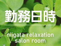 Relaxation salon roomで働くメリット1