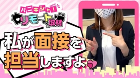 ROSE~ローズ~のスタッフによるお仕事紹介動画