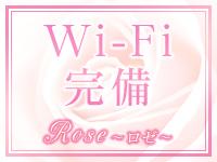 Rose~ロゼ~で働くメリット4